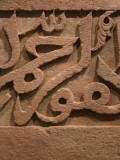 Carving Sharjah Museum of Islamic Civilisation