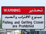 Warning Sharjah
