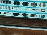 1340 9th Jan 06 Cargo Ship Deira Creekside Dubai.JPG