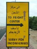 1238 15th Jan 06 Questionable Spelling in Sharjah.JPG