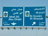 First turning I take on the way to work in Dubai.JPG