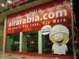 Air Arabia Shop Dubai.JPG