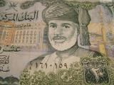 1903 8th June 06  Twenty Omani Riyals.JPG