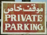 1820 1st August 06 Private Parking.JPG