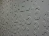 Wall Art DIFC Dubai.JPG