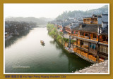 Zhang Jia Jie 2009 張家界