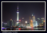 Shanghai 2010 上海