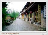 Yunnan 2005 雲南
