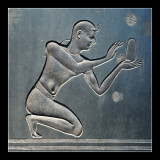 Ancient Egypt - British Museum (EPO_7161)