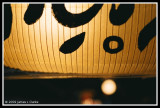 Up close to a lantern