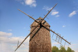 Old mill stari mlin_MG_8917-11.jpg