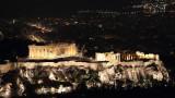 Acropolis akropola_MG_2916-111.jpg