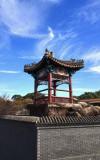 Chinese Tower in Bendigo.jpg