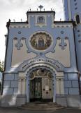 The Blue Church, front door