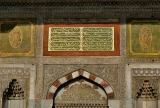 Ahmet III Fountain