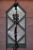 Sackler Gallery, sculpture