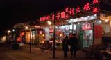 09_Dec_2010 Beijing Eatery