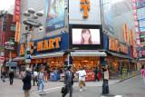 Tokyo (106).JPG