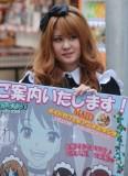 Akihabara (19).JPG