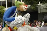 Adelaide, Christmas Pageant 2