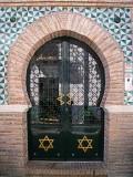 Arch Door & Stars of David