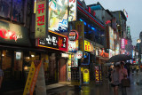 Back streets of Jong-gak, Seoul