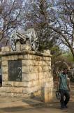 Public gardens, Masvingo