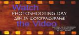 PSD  2008 Video