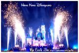 Hong Kong Disneyland Dec 24, 2005