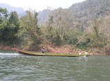 A motor boat