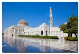 Sulatanato de Oman - Oman Sultanate
