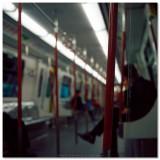 Inside MTR