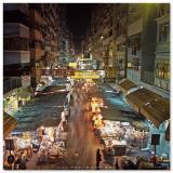 Mong Kok - 旺角