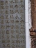 Chinatown Detail