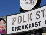 Polk St. Station