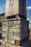 The Base of the Egyptian Obelisk