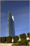 Kingdom_Towers.jpg