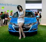 Motor Show 2009