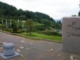 Tongyeong Nammangsan Sculpture Park 1.JPG