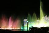 Kangwon Land hotel music fountain