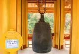 Grand Bell at Sangwonsa Temple (National Treasure)