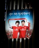 jisung Park and Youngpyo Lee, Korea Team hero