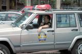 War Memorial Police
