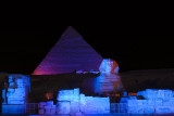 Giza, Light Show