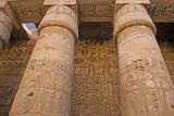 Edfu, Temple of Horus