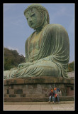 Kamakura buddha snacks