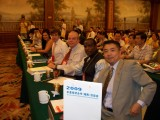 14th Business Development Trip to China, July 2009 (14MTM09s)