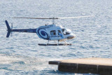 Helo rides - very expensive