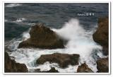 亂石崩崖 驚濤裂岸‧龍坑生態保護區