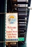 Brighton Beach (Brooklyn)